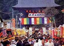 浄鑑院常福寺